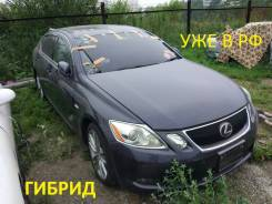 Lexus GS450h. GWS191, 2GR GIBRID