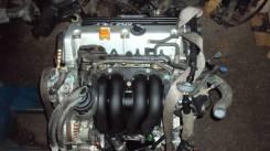 Двигатель в сборе. Honda CR-V, RD7 Двигатели: K24A, K24A1