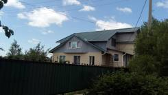 Продам коттедж двухэтажный 160 кв. м три уровня. Украинская 94, р-н Черниговка, площадь дома 160 кв.м., скважина, электричество 15 кВт, отопление эле...