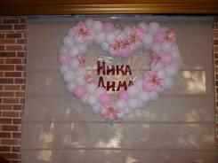Сердце из шаров , шары для свадьбы