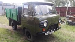 УАЗ 3303 Головастик. Продам УАЗ 3303 Грузовая Фургон, 2 400 куб. см., 800 кг.