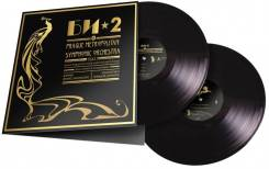 БИ-2 Prague Metropolitan Symphonic orchestra (2Винил)