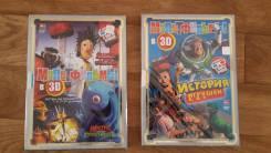 Мультфильмы в 3D на DVD