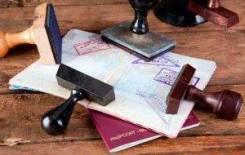 Помогу сделать временную регистрацию гражданам России по месту
