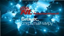 Компания NL international