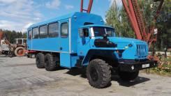 Урал. вахтовый автобус, 30 п. м. в наличии, 11 150 куб. см., 30 мест