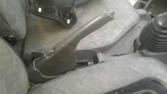 Ручка ручника.