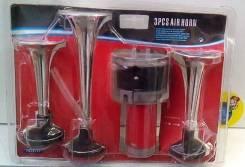 Сигнал звуковой 3 рожка воздушный 24v хром корпус PD-003