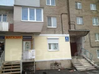 1-ком квартира переделана в 2-х ком. с мебелью. Цена 2мил.999т руб.