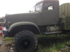 Краз 255. Продается КРАЗ-255, 3 000 куб. см., 10 000 кг.