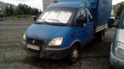 ГАЗ 3302. Продается, 2 898 куб. см., 1 500 кг.