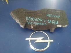 Амортизатор. Opel Meriva