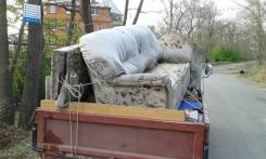 Вывоз мусора старой мебели хлама грузчики доставка недорого