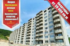 "Продажа квартир в микрорайоне ""Зеленый угол"" 39 000 руб. за 1 кв. м."