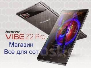 Lenovo Vibe Z2 Pro. Б/у