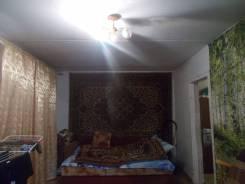 1-комнатная, улица Нахимовская 21. Заводская, агентство, 31 кв.м. Комната