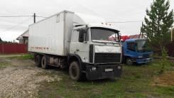 МАЗ 6303. Продаётся грузовик -020, 14 860 куб. см., 10 000 кг.