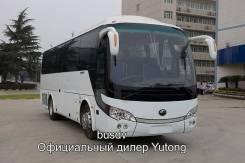 Yutong ZK6938HB9. Междугородный автобус , 8 900 куб. см., 41 место