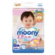 Moony. 6-11 кг 64 шт