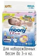Moony. 0-5 кг 64 шт