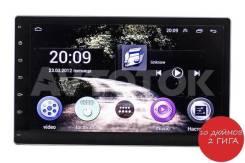 Универсальная магнитола 2DIN Android 10.2 дюйма съемный экран