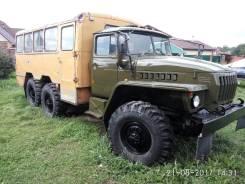 Урал 4320. Продам вахтовый автобус, 3 000 куб. см., 18 мест