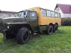 Урал 4320. Продам вахтовый автобус, 3 000куб. см., 18 мест