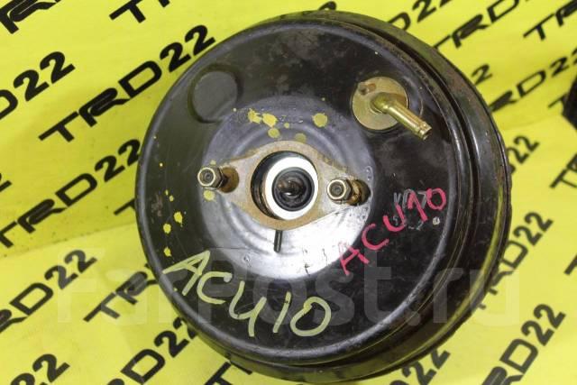 Вакуумный усилитель тормозов. Toyota Harrier, MCU10, ACU15, ACU10, MCU15, SXU10, SXU15, ACU10W, ACU15W, MCU10W, MCU15W, SXU10W, SXU15W Lexus RX300, MC...