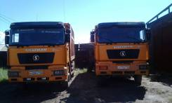 Shaanxi Shacman F2000. Продаются два грузовика Shacman F2000, 9 700 куб. см., 25 000 кг.