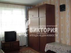 1-комнатная, улица Каплунова 15. 64, 71 микрорайоны, агентство, 33 кв.м.
