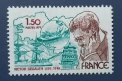 1979 Франция. Виктор Сегален. 1 марка Чистая
