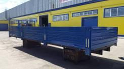 Камаз 65117. Бортовая платформа для а/м , 1 000 куб. см., 1 000 кг.