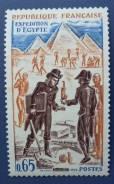 1970 Франция. История Франции. Египетская экспедиция. 1м Чистая