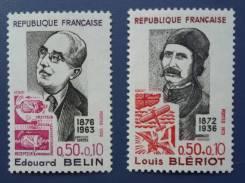 1972 Франция. Знаменитые французы. 2 марки. Чистые