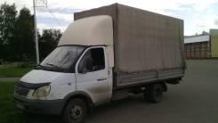 ГАЗ 330202. Газель 330202, 2 285 куб. см., 1 500 кг.