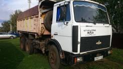 МАЗ 551605. (сельхозник), 14 860 куб. см., 20 000 кг.