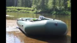 Мастер лодок Аква-Оптима 240. Год: 2016 год, двигатель без двигателя. Под заказ