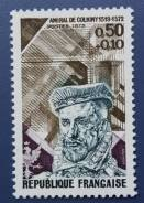 1973 Франция. Адмирал де Колиньи. 1 марка. Чистая