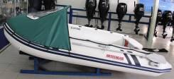 Аренда Прокат Надувной ПВХ лодки Suzumar 320 с мотором Yamaha 15. 4 человека, 35км/ч