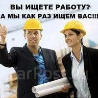 Монтажник. Комсомольск-на-Амуре