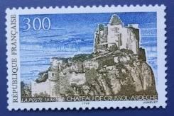 1984 Франция. Крепость Круссол.1 марка. Чистая