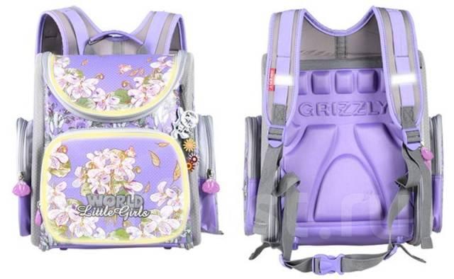 2094541b8e5c Ортопедический школьный рюкзак (ранец) Grizzly (1-5 класс) для девочек в  Краснодаре