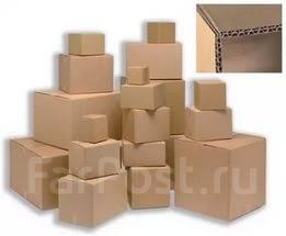 Картонные коробки разные