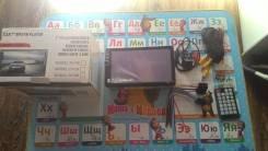 Магнитола 2-DIN DVD, USB, SD + камера заднего хода с подсветкой. Новая