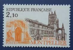 1985 Франция. Кафедральный собор в г. Монпелье.1 марка. Чистая