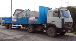 МАЗ 54329. Седельный тягач, 14 860 куб. см., 20 000 кг.