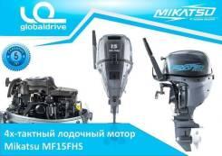 Mikatsu. 15,00л.с., 4-тактный, бензиновый, нога S (381 мм), Год: 2017 год. Под заказ