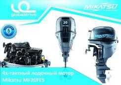 Mikatsu. 20,00л.с., 4-тактный, бензиновый, нога S (381 мм), Год: 2017 год. Под заказ