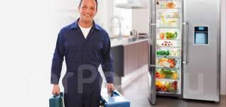 Срочный ремонт холодильников Владивосток