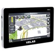 Автомобильный навигатор Velas iNAVI-500